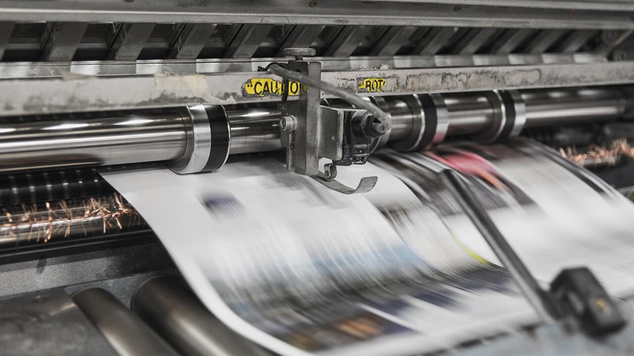 Увлажнение воздуха в типографиях. Увлажнение в типографии. Печатный станок при работающем увлажнителе